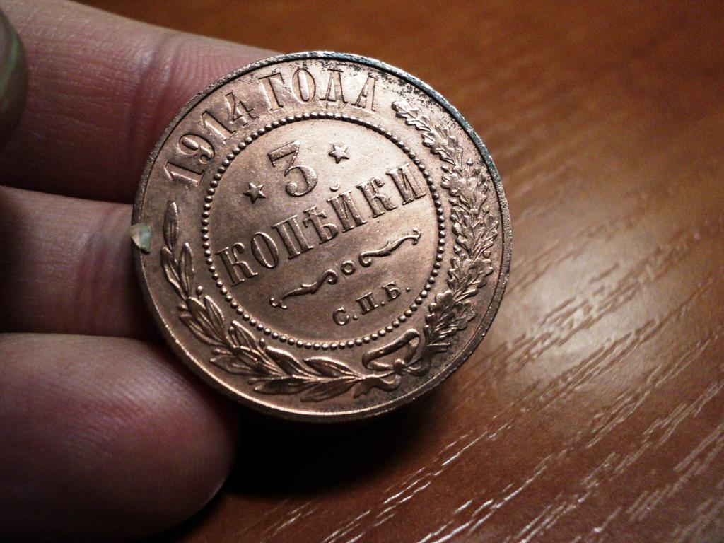 Как очистить современные монеты до блеска в домашних условиях